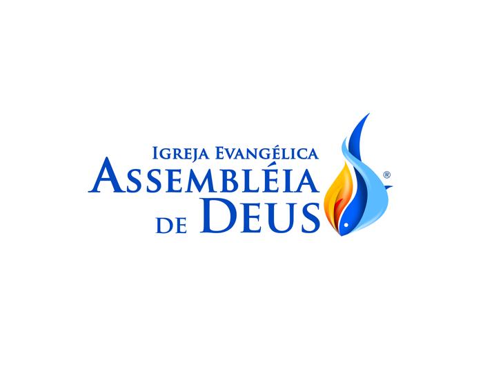 Pedido de oração assembleia de Deus
